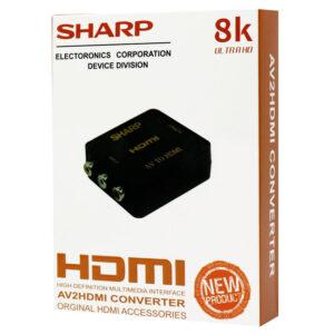 تبدیل AV to HDMI شارپ Sharp 8k